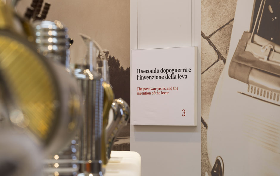 Ingresso_saladue_museo_macchine_da_caffe
